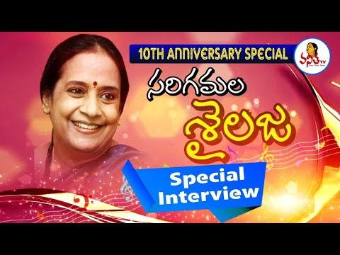 Singer SP Sailaja Special Interview | Vanitha TV 10th Anniversary Special