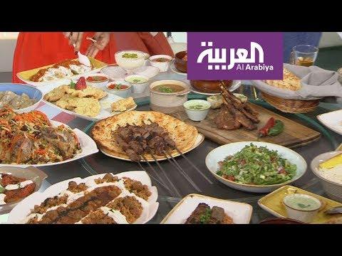 العرب اليوم - شاهد:طريقة إعداد أكلات من المطبخ الأفغاني