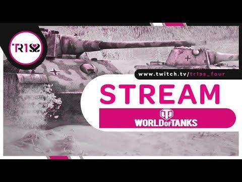 TR1SS | РАЗРЫВ РАНДОМА НА Т-54 (видео)
