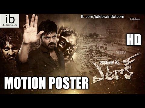 RGV's Attack Motion Poster