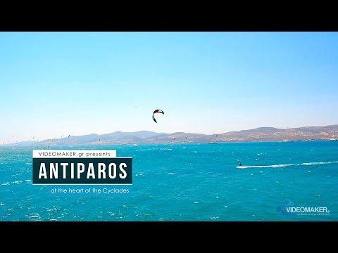 Антипарос