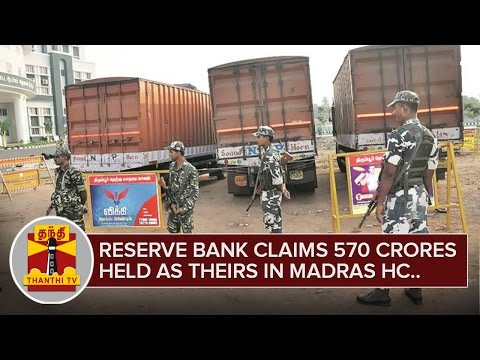 Reserve-Bank-claims-570-Crores-held-as-their-Money-in-Madras-HC-Thanthi-TV