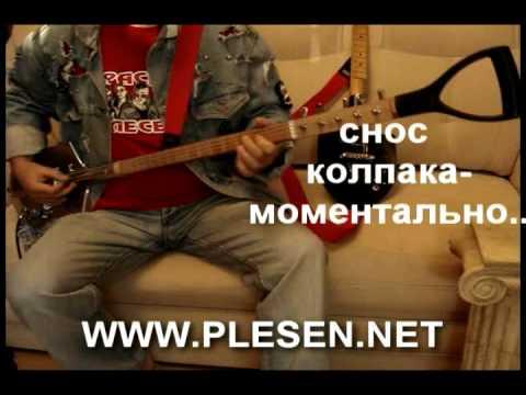 http://www.youtube.com/watch?v=fTlEmcY9g50