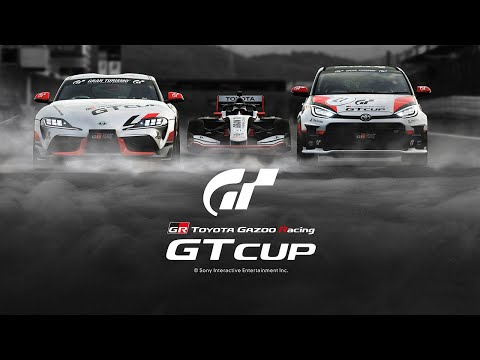 """TOYOTA GAZOO Racing GT Cup 2021 """"WHO IS THE FASTEST GR DRIVER?"""""""