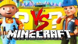 Minecraft  BOB THE BUILDER LUCKY BLOCK CHALLENGE  DEADLY BUI...