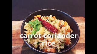 written recipe: http://www.aapdukitchen.com/carrot-coriander-rice-recipeWebsite – http://www.aapdukitchen.comFacebook – https://www.facebook.com/aapdukitchenTwitter – https://twitter.com/aapdukitchenPinterest – https://www.pinterest.com/aapdukitchenGoogle Plus – https://plus.google.com/112725605940703008905/postsLinkedin - https://in.linkedin.com/in/aapdukitchenInstagram - https://www.instagram.com/aapdukitchenTumblr - http://aapdukitchen.tumblr.comYoutube - https://www.youtube.com/channel/UCwpTmv0AKkS5GgK7I4v8lRwcarrot coriander rice recipe  carrot & coriander pilaf with step by step photo and video recipe. basically, this is a rice preparation with carrots and coriander in it. it tastes best as it is or with some raita or sambhar.carrot coriander rice recipe  carrot & coriander pilaf with step by step photo and video recipe. this is a very quick and simple, yet delicious and healthy recipe. it can be served as a main course or side dish or as a tiffin or lunchbox recipe.