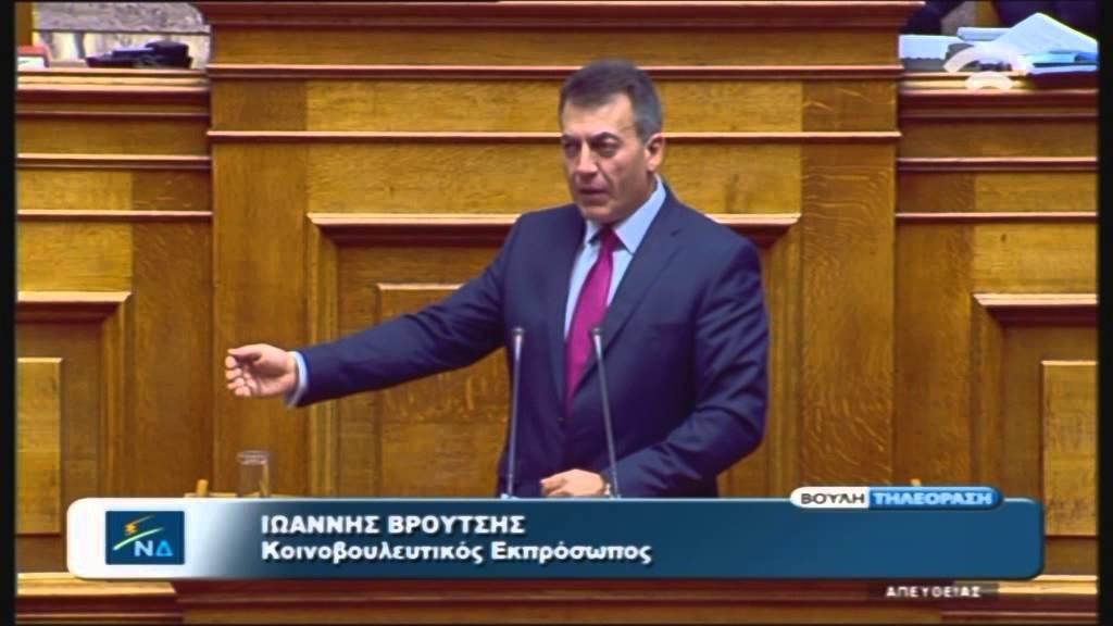 Ι. Βρούτσης (Κ.Ε. Ν.Δ) για τις επείγουσες ρυθμίσεις εφαρμογής των δημοσ/ών στόχων (19/11/15)