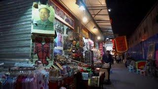 [Walking tour 漫步遊] Backstreet at night Qian Men  Beijing  北京 前門 後街夜遊