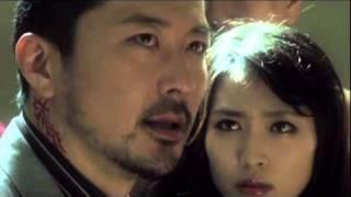 Nonton  Trailer  Yakuza Weapon Film Subtitle Indonesia Streaming Movie Download