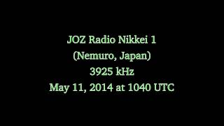 Nemuro Japan  city images : JOZ Radio Nikkei 1 (Nemuro, Japan) - 3925 kHz