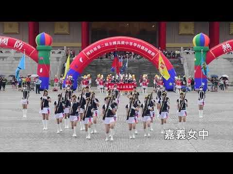 2018全國高級中等學校儀隊競賽精彩回顧|青年日報