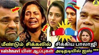 Video மீண்டும் சிக்கலில் பாலாஜி ! ஐஸ்வர்யா vaishnavi-யின் ஆப்புகள்! Aishwarya MP3, 3GP, MP4, WEBM, AVI, FLV Desember 2018
