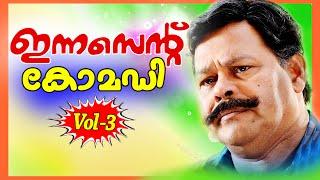 Video Innocent Comedy Scenes Vol 3 | Nonstop Comedy | Malayalam Comedy Scenes | Dileep, Jagathy Comedy MP3, 3GP, MP4, WEBM, AVI, FLV Maret 2019