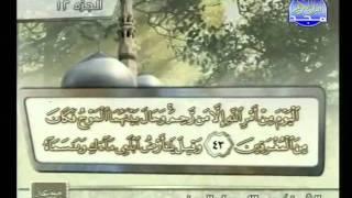 HDالقرآن كامل الحزب 23 الشيخ عبد الله عواد الجهني