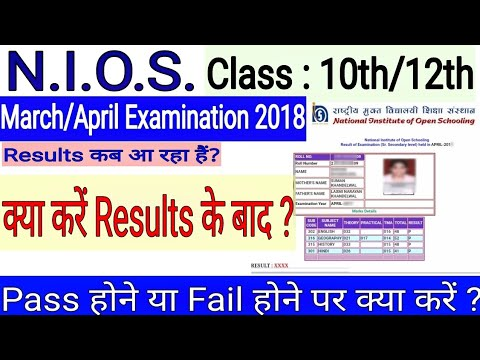 NIOS Class-10th/12th Exam Result Pre-information 2018