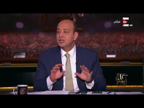 عمرو أديب عن وقف برنامج إسلام بحيري: أنا ضد عقاب أي شخص على رأيه