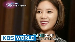 Video Interview with Hwang Jungeum (Entertainment Weekly / 2015.11.27) MP3, 3GP, MP4, WEBM, AVI, FLV Maret 2018