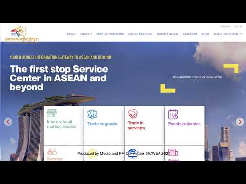 The Video instruction on how to register for ASEAN ACCESS