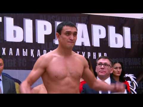 Боранбаев-Кичигин RPAP Vol.4 (анонс)