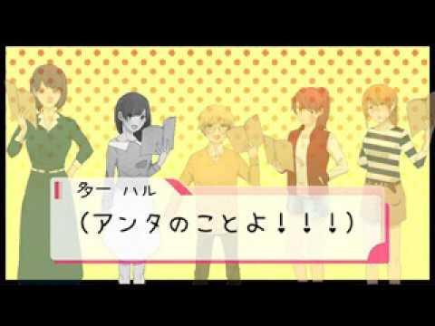 [ボイスドラマ]マイク前に立てっ!〜前編〜