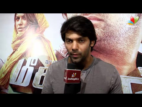 Arya, Director Magizh Thirumeni, S. Thaman Speech at Meaghamann Success Meet