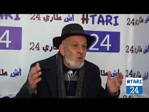 """رحلة عبد الحي بنيس من """"مأمور""""إلى علبة أسرار البرلمان(الحلقة الاولى)"""