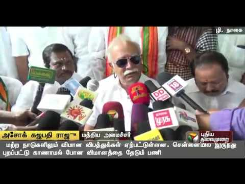 Indian-Air-Force-is-very-strong-says-minister-Ashok-Gajapathi-Raju