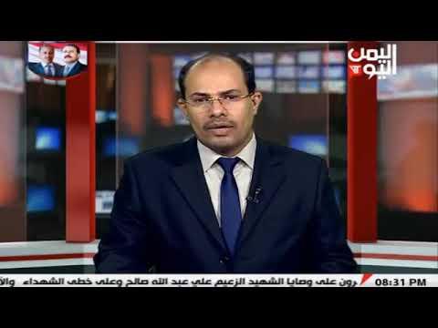 شاهد توغل المقاومة في مدينة الحديدة
