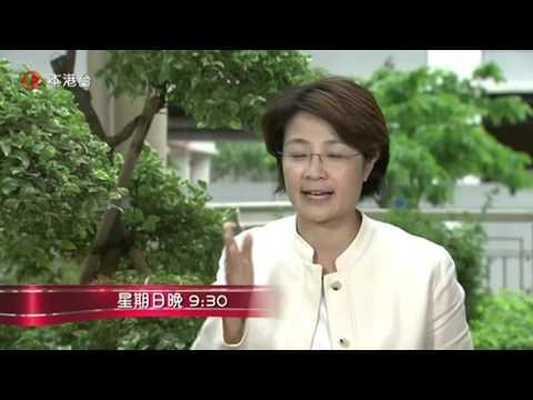 亞視光輝歲月 星期日晚 9:30本港台 【宣傳片 01】