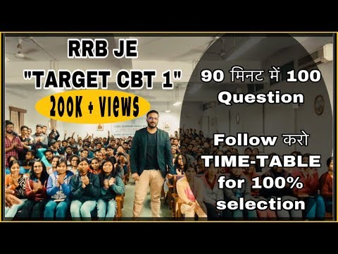 Rrb Je..selection के लिए Best Time-table । Election 2019 Effect । कब होगा अब Exam ।time Management ।