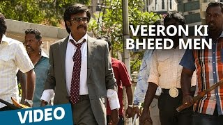 Veeron Ki Bheed Men Song Kabali Hindi Rajinikanth