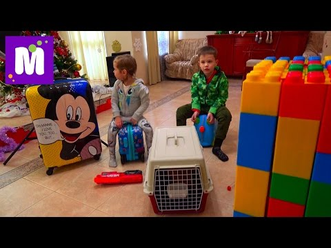 Макс и Катя навсегда покидают свой дом Отдаем кучи игрушек Едем с Муркой к родственникам - DomaVideo.Ru