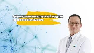 Возможно ли лечение расщелины нёба? (1)