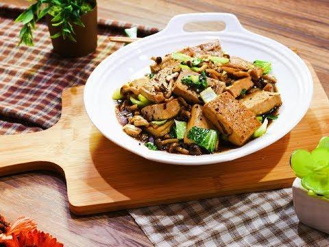 吳秉承師傅教你製作 香菇醬燒豆腐