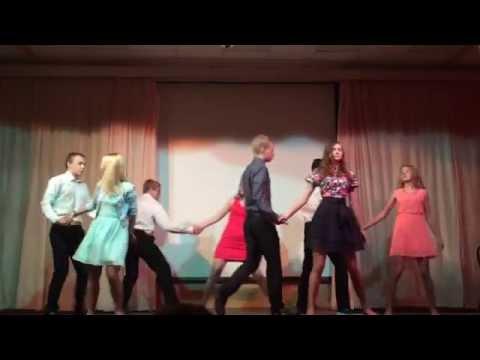 Танец парами