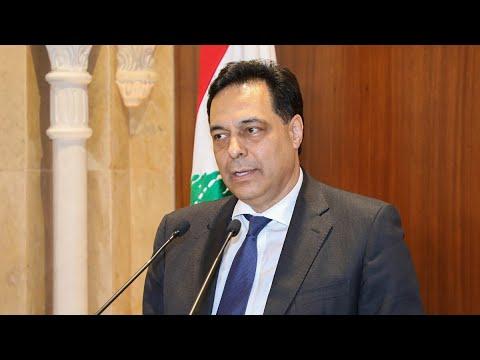 رسميًا.. استقالة الحكومة اللبنانية برئاسة حسان دياب