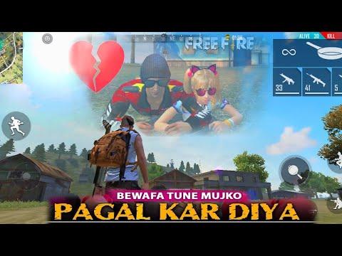 Bewafa Tune Mujko Pagal Kar Diya | Free Fire Sad Love Story |KAJAL MAHERIYA| TikTok Famous Song 2020