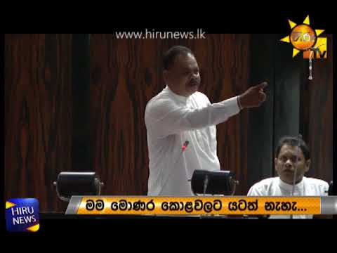 Joint Opposition charges certain MP's have been bought
