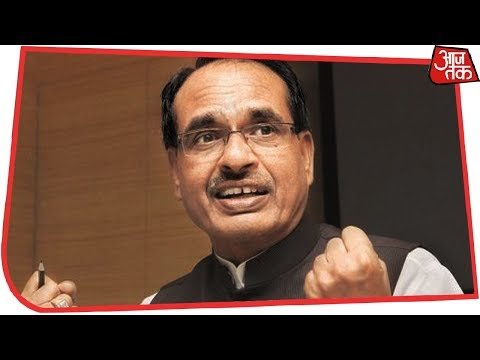 Can Shivraj Form Government For The Fourth Successive Term? | Election Results Live