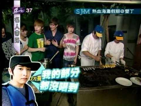 [Full] 111030 名人帶路 熱血海灘假期@墾丁 完整版 – Super Junior M