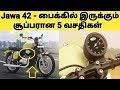 பைக்கில் இதெல்லாம் கவனிசீங்களா | Jawa 42 Bike