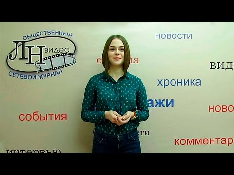 НОВОСТИ  СОБЫТИЯ  ХРОНИКА  Выпуск  1 2017 (видео)