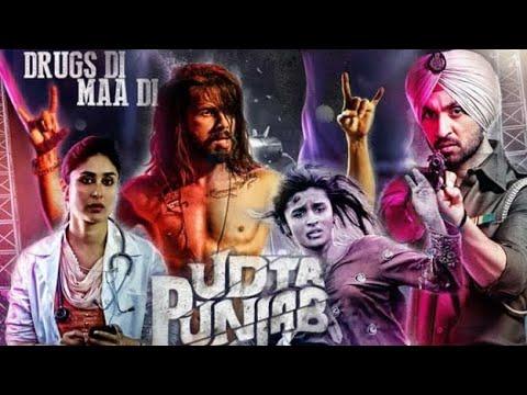 Udta Punjab Full Movie Review | Diljit Dosanjh, Kareena Kapoor Khan, Shahid Kapoor, Alia Bhatt