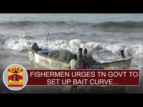 Fishermen-urge-TN-Government-to-set-up-Bait-Curve-near-Thiruchendur-Thanthi-TV