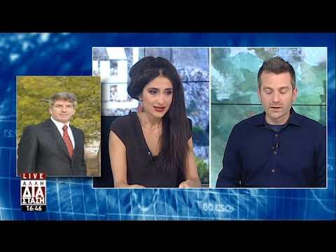 Ακυρώνει ο δήμαρχος Κρωπίας την παραχώρηση αίθουσας στη Χρυσή Αυγή την 21η Απριλίου | 17/04/19 | ΕΡΤ