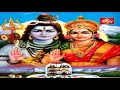 ఏకలవ్యుడి విషయంలో ద్రోణాచార్య తప్పు చెయ్యలేదా..? || Samavedam Shanmukha Sarma || Bhakthi TV - Video