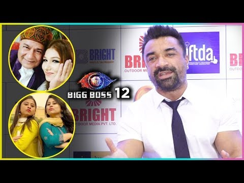 Aijaz Khan REACTS On Bigg Boss 12's Jasleen Mathar