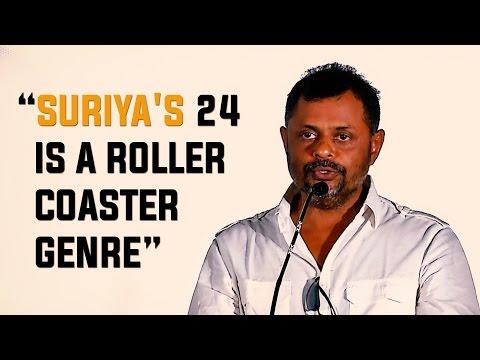 Suriyas-24-is-a-roller-coaster-genre--DOP-Thiru-24-Press-Meet