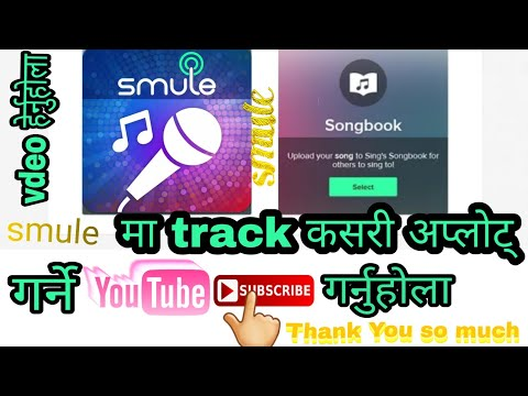 How To Upload Musice Track Smule By