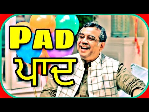 Video Pad New Bollywood song, new Bollywood movie || Chalaki Feat || best on Hindi download in MP3, 3GP, MP4, WEBM, AVI, FLV January 2017